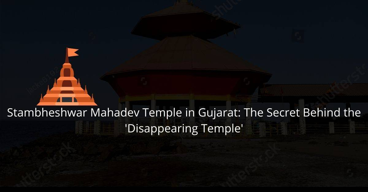 Stambheshwar Mahadev Temple in Gujarat: The Secret Behind the 'Disappearing Temple'